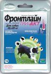 Противопаразитарное средство Фронтлайн Три-Акт M для собак 10-20кг 1х2мл
