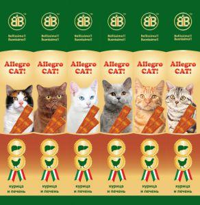 Лакомство для кота
